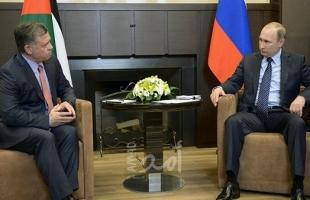 الملك عبدلله الثاني: روسيا تقوم بالدور الأكثر دعمًا للاستقرار في الشرق الأوسط