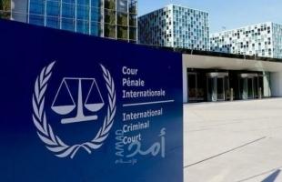 قرار الجنائية الدولية حول الولاية القضائية على الأراضي الفلسطينية المحتلة