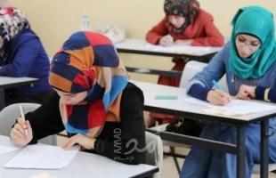 التعليم برام الله: نحو 46 ألفًا تقدموا لاختبار التوظيف السبت