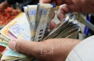 غزة: المالية تٌعلن موعد صرف مستحقات الزواج لكافة الموظفين المسجلين ورقيًا
