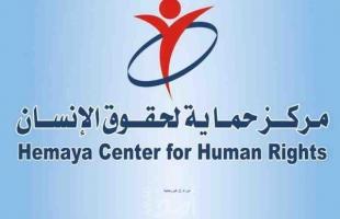 """""""حماية"""" يصدر تقريراً حول استهداف قوات الاحتلال للأطفال خلال العدوان على قطاع غزة"""
