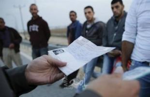 بعد قرار  السلطة وقف التنسيق.. إسرائيل تبدأ منح التصاريح إلكترونيًا