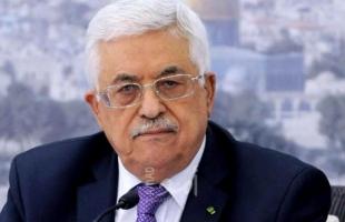 الرئيس عباس يرحب بقرار حزب العمال البريطاني فرض عقوبات على إسرائيل والدعوة للاعتراف بدولة فلسطين