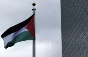 فلسطين تشارك في أعمال مؤتمر موسكو التاسع للأمن الدولي