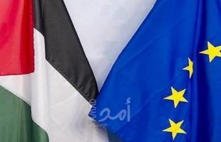الاتحاد الأوروبي يقدم 10 ملايين يورو لدفع رواتب السلطة عن شهر سبتمبر
