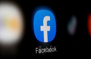 """تحقيق بريطاني أوروبي مع """"فيسبوك"""" بشأن الإعلانات"""