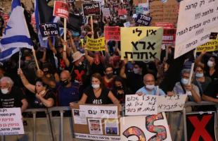 مظاهرات إسرائيلية معارضة تطالب نتنياهو بالإستقالة ومؤيدون يوجهون دعوة لإجراء انتخابات