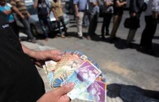 """مالية غزة تعلن صرف رواتب """"حقوق الغير- مدني وعسكري"""" لشهر يوليو"""