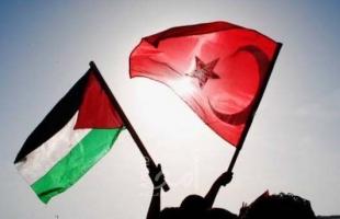 تركيا: فتح التشيك مكتبا لسفارتها في القدس يقوض الوضع التاريخي والقانوني للقدس