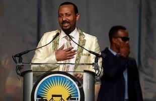 إثيوبيا: اتفاق الإمارات وإسرائيل يحظى بأهمية قصوى لضمان السلام في العالم