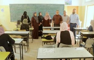 رام الله: التربية والتعليم تعلن نتائج اختبار التوظيف للعام 2021-2022