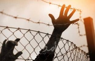 مركز  فلسطين: ارتفاع قائمة عمداء الأسرى إلى  65  اسيراً