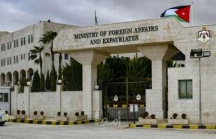 الأردن يدين اعتداءات شرطة الاحتلال على المقدسيين في باب العامود