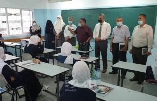 التعليم بغزة تنشر جدول امتحانات الثانوية العامة الجديد