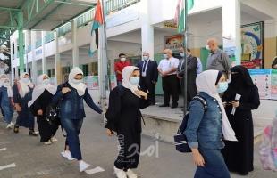 غزة: مجالس أولياء الأمور تشيد بالإجراءات الصحية والتعليمية في المدارس
