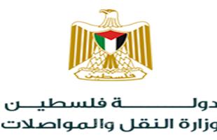 وزارة النقل والمواصلات تُكرّم أبناء موظفيها الناجحين في الثانوية العامة