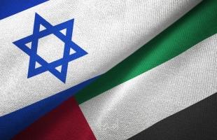 بسبب مخاوف بيئية.. مظاهرة إسرائيلية للاعتراض على اتفاق مع الإمارات
