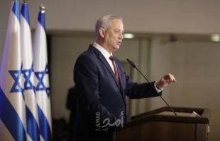 غانتس: العودة للمفاوضات مع الفلسطينيين يجب أن تكون مهمة أساسية للحكومة المقبلة