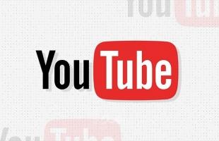 يوتيوب تسهل على صناع المحتوى تغيير اسم القناة