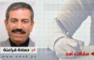 أبو جابر والدعجة والعنوز رسالة الأردن لفلسطين