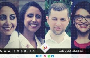 فيديو - للمرة الأولى ...4 فلسطينيين في الكونغرس الأمريكي الجديد