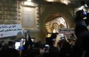 لبنان: اشتباكات عنيفة بين القوى الأمنية وحشدٍ من الطلاب - فيديو