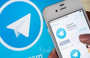 سبب تغريم تليجرام 10 ملايين روبل في روسيا - تفاصيل