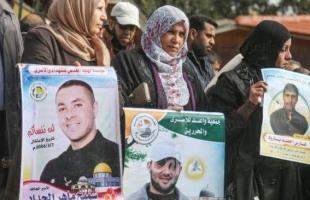 مؤسسات حقوقية تطالب بمقاطعة المحاكم العسكرية الإسرائيلية