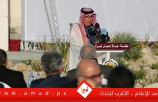 """إعلام عبري: """"محمد العمادي"""" يصل غزة """"الخميس"""" للبدء بتوزيع المنحة القطرية"""