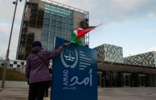 خبير أممي: قرار الجنائية الدولية بشأن الولاية القضائية في الأراضي الفلسطينية خطوة نحو العدالة