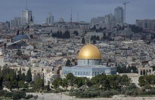 إدانة واسعة لفتح التشيك مكتبا دبلوماسيا لها في القدس المحتلة