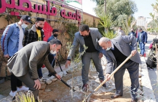 جامعة فلسطين تنظم فعالية لإحياء ذكرى يوم الأرض