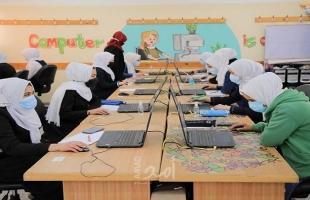 غزة: التعليم تشرع بتطبيق الدراسة الدولية PISA