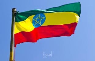 إثيوبيا تعلن توقيع اتفاق للتعاون العسكري مع روسيا