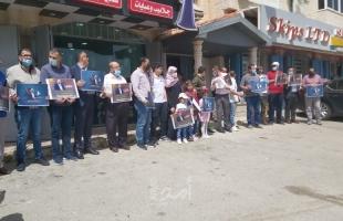 """وقفة احتجاجية أمام مقر نقابة الصحفيين تضامنًا مع الصحفي """"علاء الريماوي"""" صور وفيديو"""