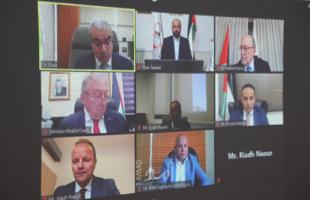 إطلاق الإطار الاستراتيجي للخدمات المالية الإسلامية في فلسطين