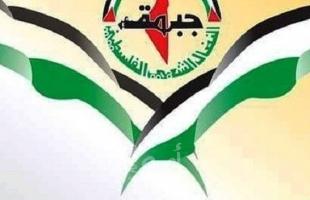 """""""جبهة النضال"""" يدعو ليوم غضب للدفاع عن القدس ومواجهة مسيرة المستوطنين"""