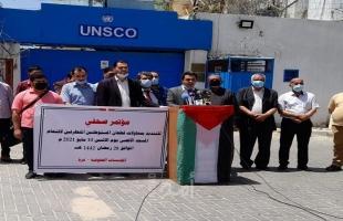 غزة: المؤسسات الحقوقية تحذر من عواقب اقتحام جماعات المستوطنين المتطرفة لباحات الأقصى