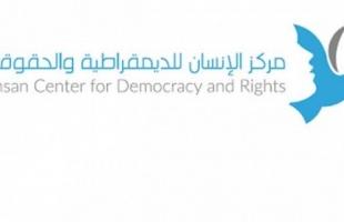 سلطات الاحتلال تعتقل 400 مواطنا خلال أبريل 2021