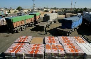 شروط سلطات الاحتلال التعجيزية تُجبر مزارعي غزة على وقف التصدير