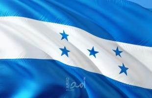 إدانات عربية واسعة حول قيام جمهورية هندوراس بفتح سفارة لها في القدس