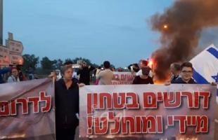 إسرائيليون يغلقون الطريق أمام شاحنات المواد الغذائية لمنع إدخالها إلى غزة