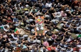 """رام الله: تشييع جثمان الشهيد """"فادي وشحة""""- صور وفيديو"""