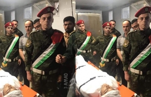 """استشهاد الشاب """"يوسف محارب"""" متأثراً بإصابته برصاص جيش الاحتلال في رام الله"""