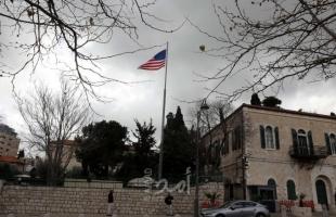 أمريكا: نسير قدما لإعادة فتح قنصليتنا في القدس