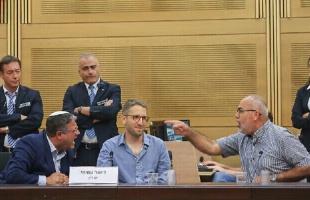 """مشادة كلامية وإهانات بين أعضاء الكنيست الإسرائيلي في مؤتمر حول """"الاحتلال والأبرتهايد"""""""