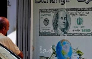 """""""الفاينانشال تايمز"""" تكشف عن لغز مقتل مصرفي لبناني أقلق العاملين في قطاعه"""