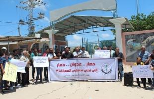 غزة: نقابات العمال تحذر من كارثة إنسانية وتطالب برفع الحصار والبدء السريع بإعادة الإعمار