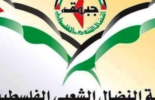 جبهة النضال تدعو إلى تبني خطة وطنية داعمة لقضية الأسرى في سجون الاحتلال