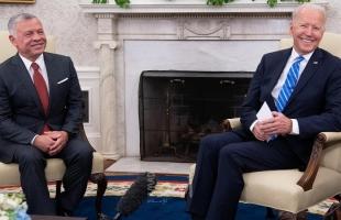 صحيفة: لقاء الملك عبدالله وبايدن يعزز دور الأردن في الخطط الأمريكية بالشرق الأوسط